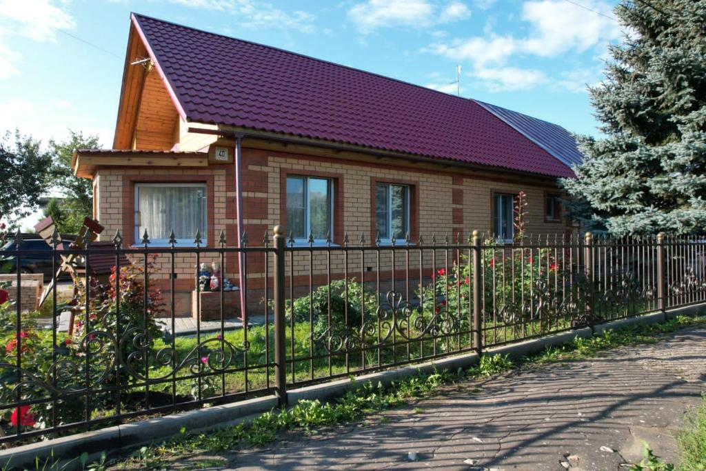 Гостевой дом Апартаменты на Васильевской  - отзывы Booking
