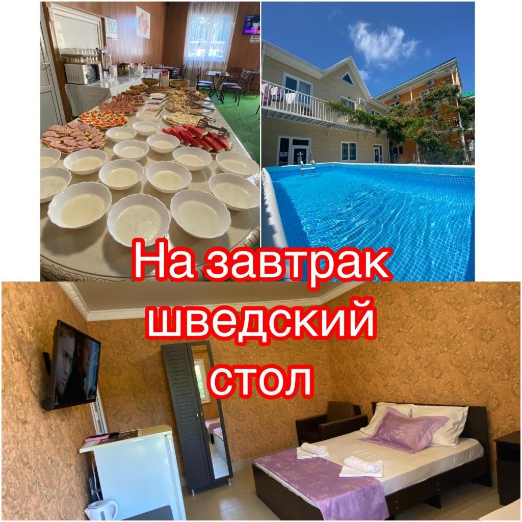 Гостевой дом  Guest House Маргарита  - отзывы Booking