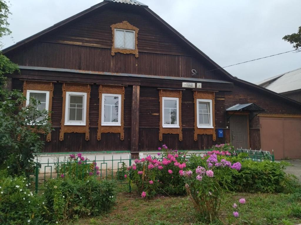 Дом для отпуска  Борисова Усадьба  - отзывы Booking
