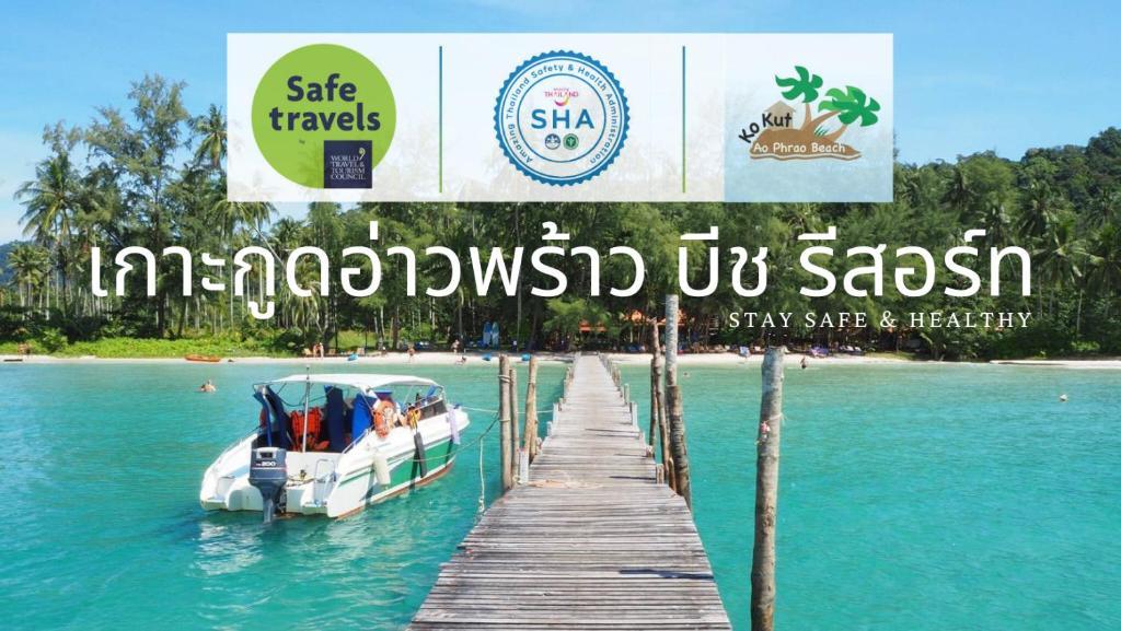 Курортный отель  Ko Kut Ao Phrao Beach Resort  - отзывы Booking