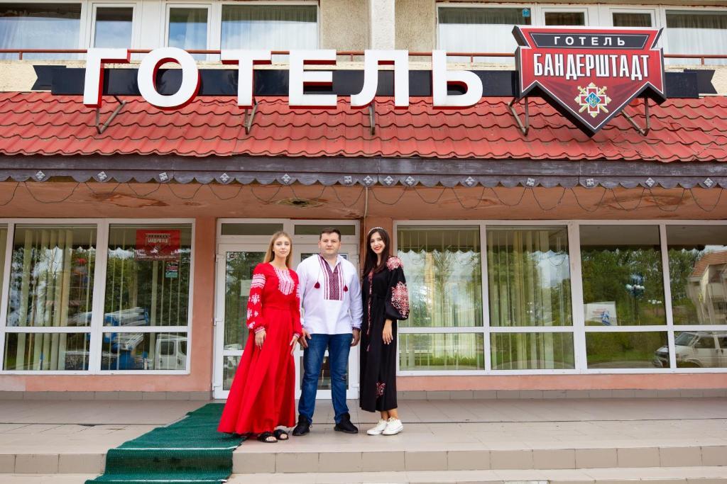Отель Отель Отель Бандерштадт