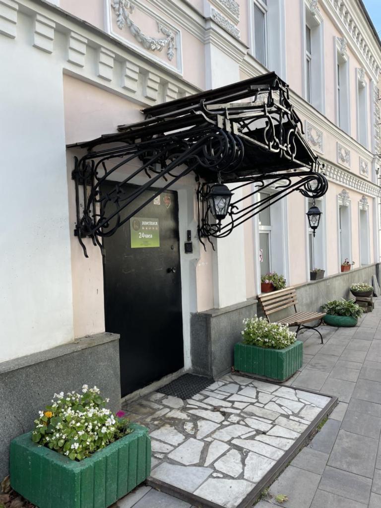 Отель  Mila Guest House  - отзывы Booking