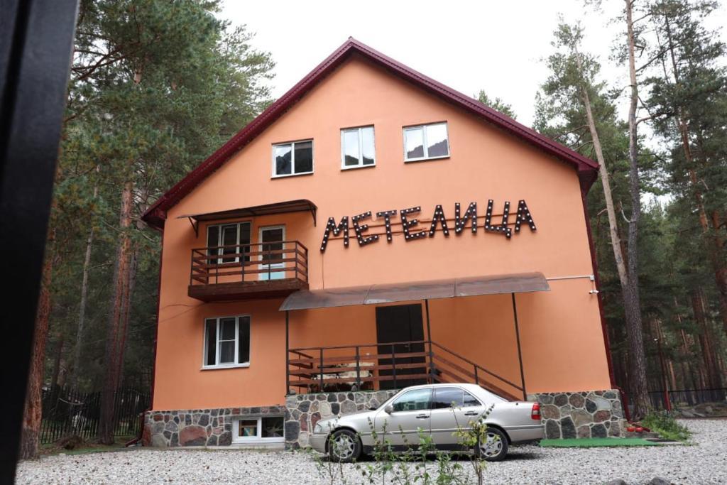 Гостевой дом  Metelitsa  - отзывы Booking