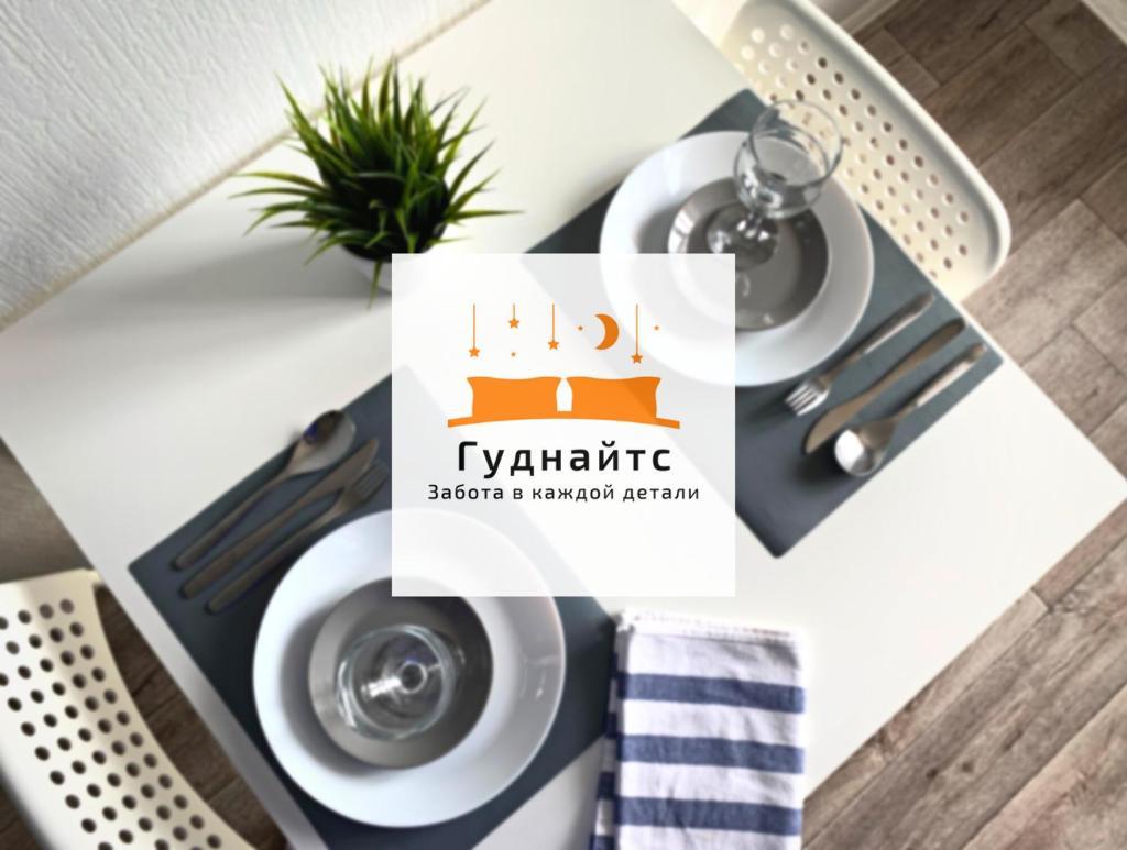 Апартаменты/квартира Апартаменты Гуднайтс на Кирова