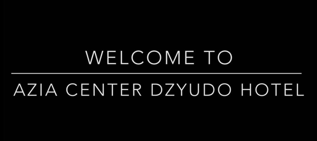 Отель  Azia Center Dzyudo Hotel  - отзывы Booking
