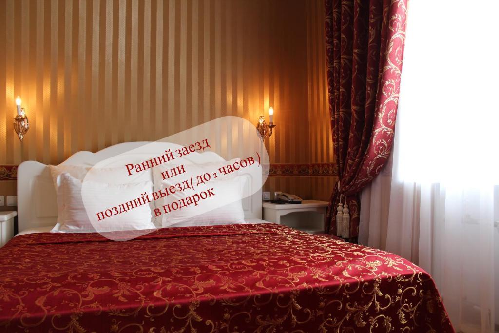 Отель INTOURIST Hotel