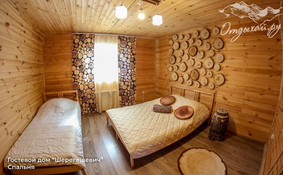 Загородный дом Гостевой дом Шерегешевич - отзывы Booking