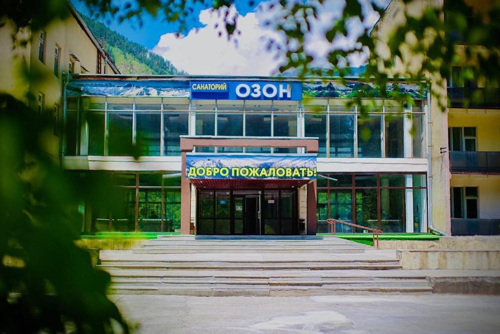 Курортный отель  Санаторий Озон  - отзывы Booking