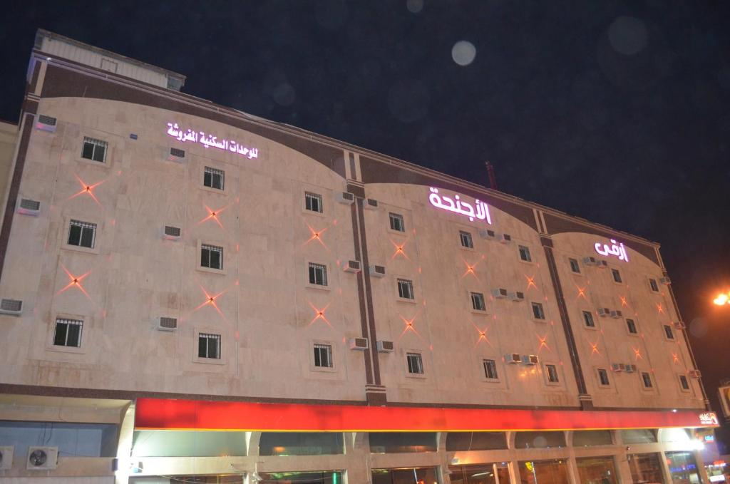 Апарт-отель  Arka Al Agniha Furnished Units