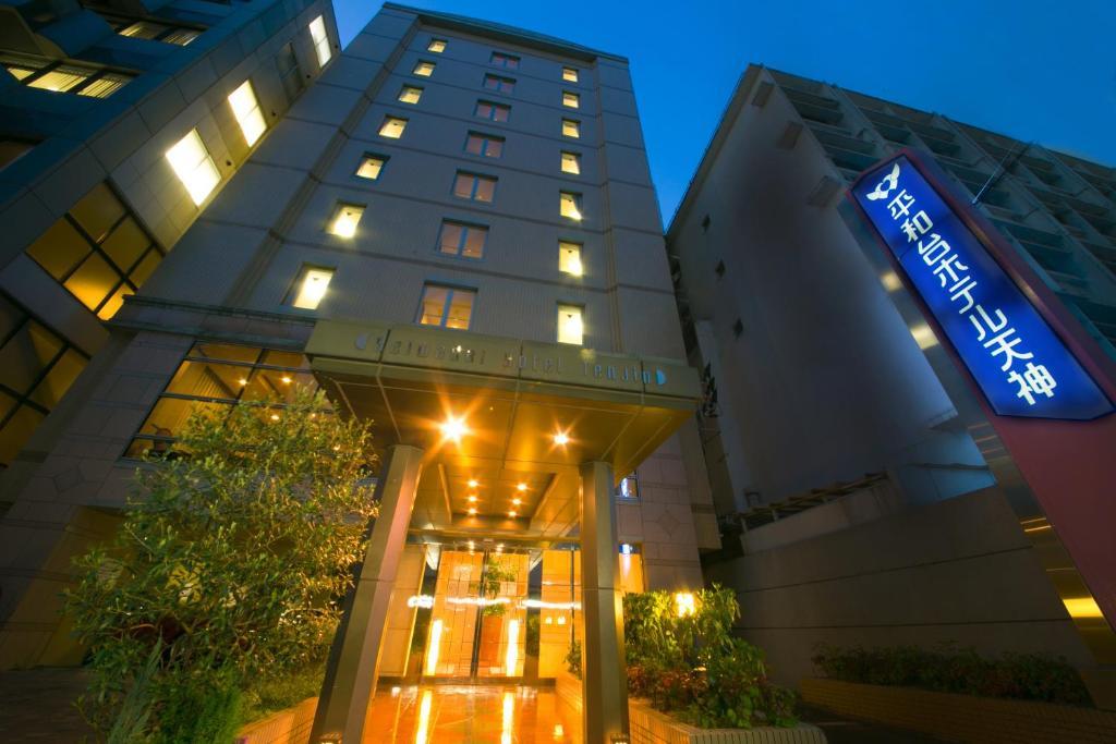 Отель  Отель  Heiwadai Hotel Tenjin