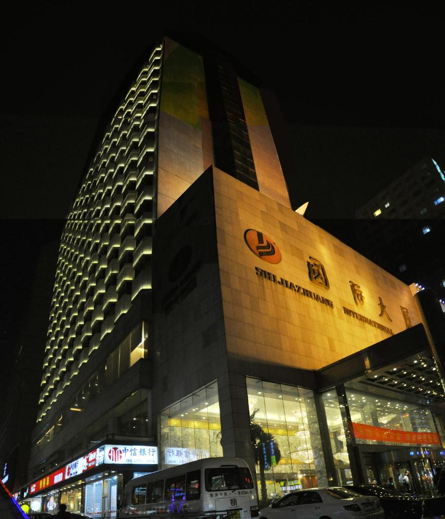 Отель  Shijiazhuang International Building Hotel  - отзывы Booking