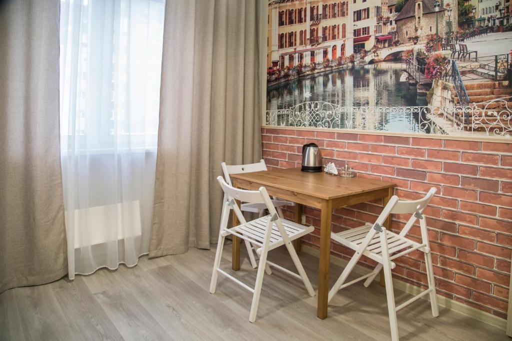 Апартаменты/квартира Apartment On 78 Dob. Brigady, 21 By KrasStalker