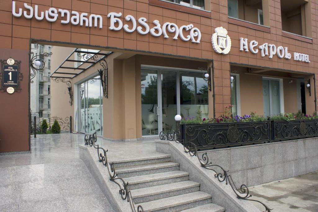 Отель  Neapol Boutique Hotel  - отзывы Booking