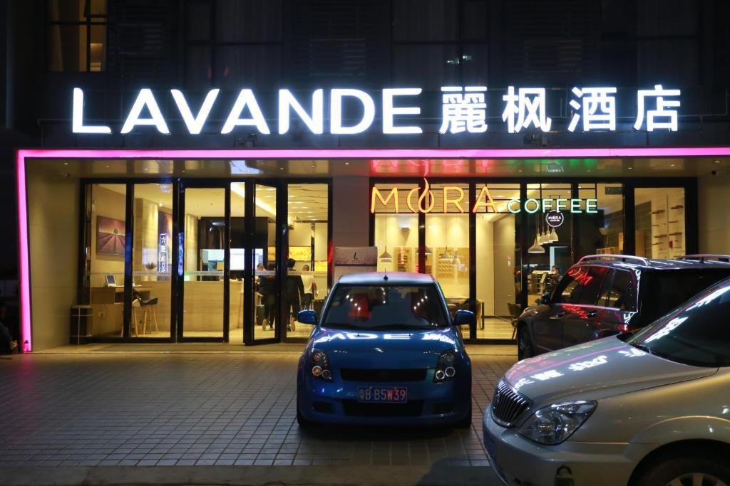 Отель Отель Lavande Hotel Guangzhou TaiKoo Hui Square Shipaiqiao Subway Station