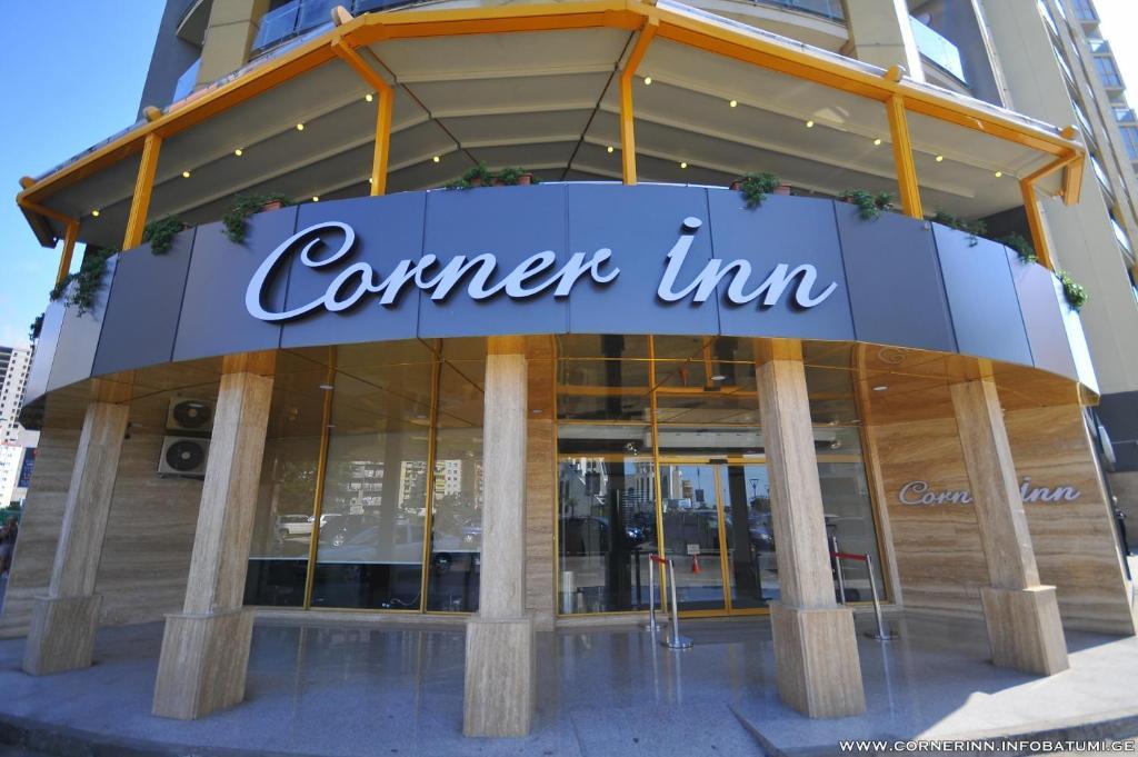 Отель Отель Hotel Corner Inn