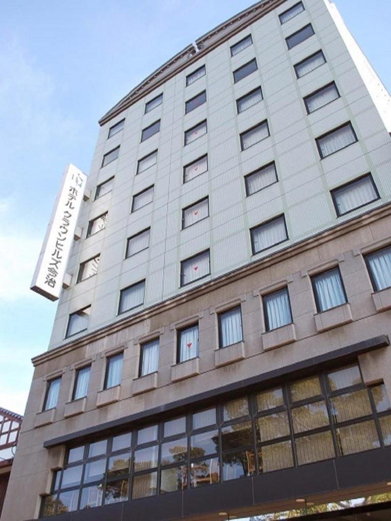 Отель  Отель  Hotel Crown Hills Imabari