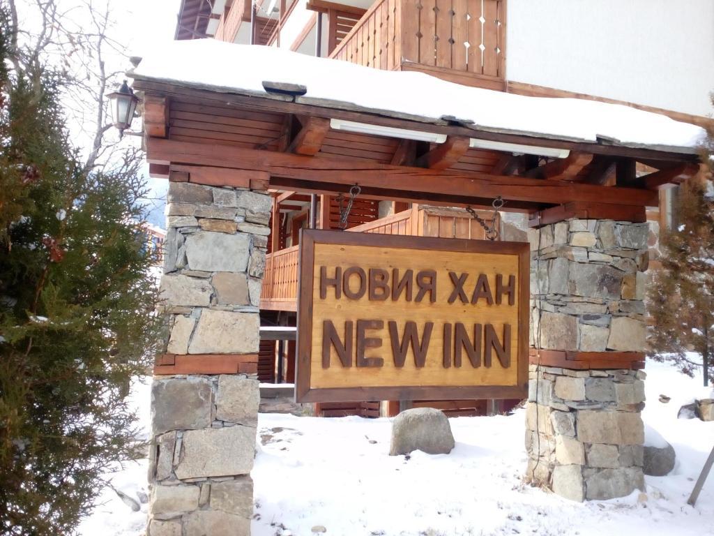 Апартаменты/квартира  Private Apartment in Apartcomplex Novy Khan  - отзывы Booking