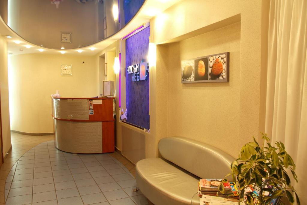 The lobby or reception area at Vosmoe Nebo