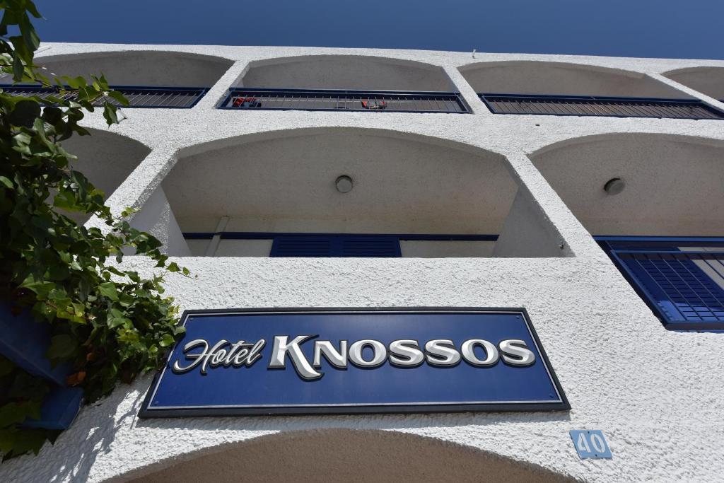 Knossos Hotel Tolo, Greece