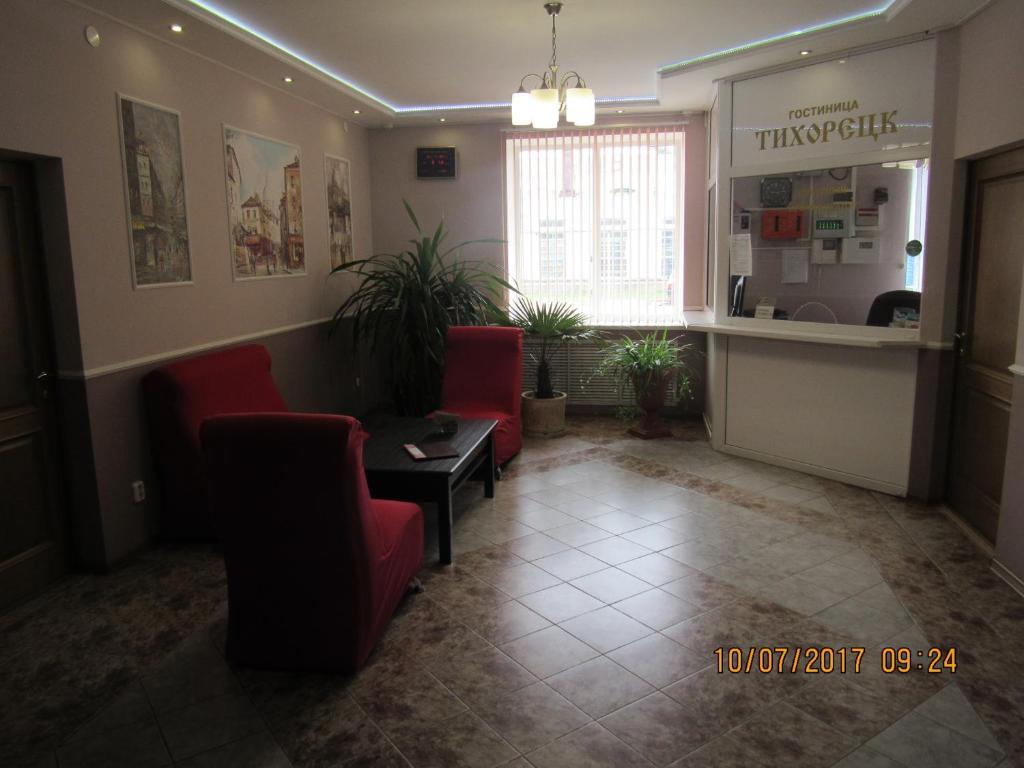 The lobby or reception area at Hotel Tikhoretsk