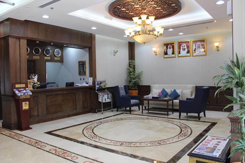 The lobby or reception area at Al Diar Mina Hotel