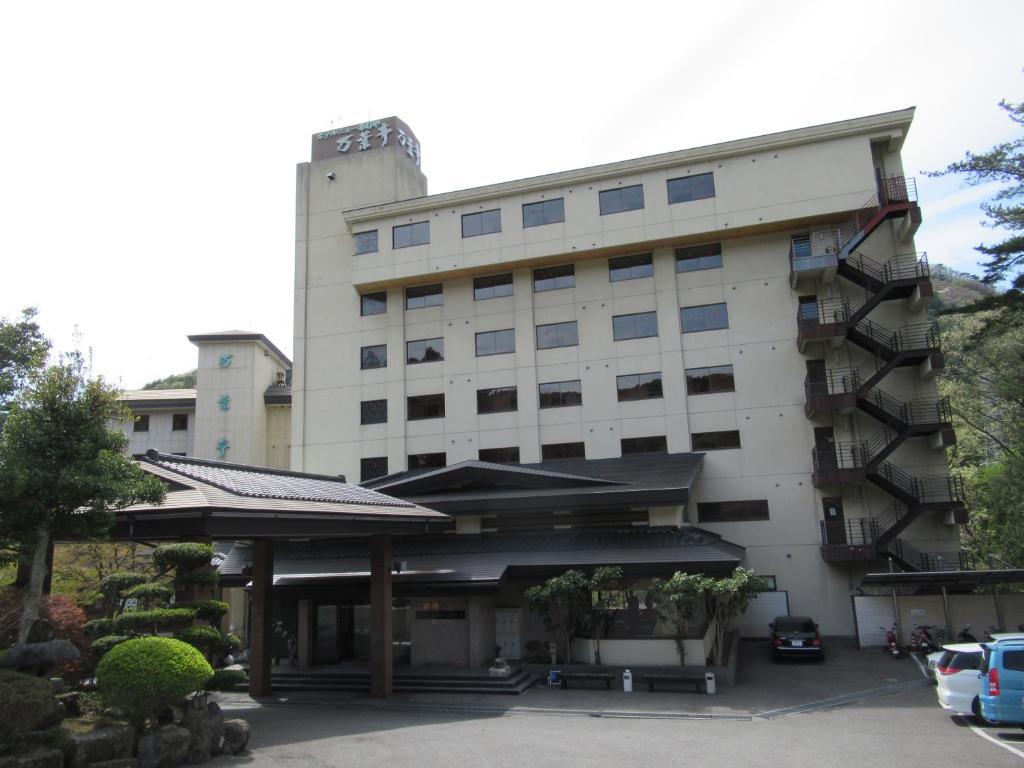 ホテル 鬼怒川 温泉