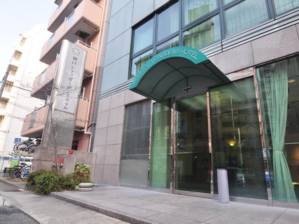The facade or entrance of Kobe City Gardens Hotel (Formally Hotel Kobe Shishuen)