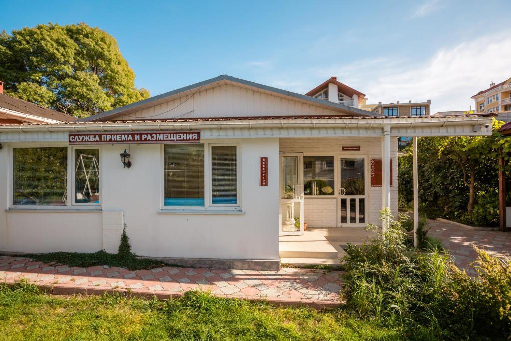 Апартаменты херсонес какой налог на недвижимость в греции
