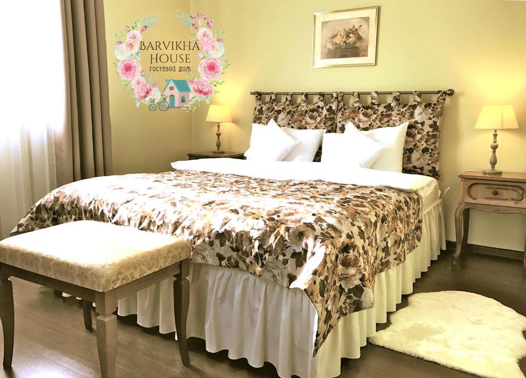 Кровать или кровати в номере Бутик Отель Барвиха Хаус