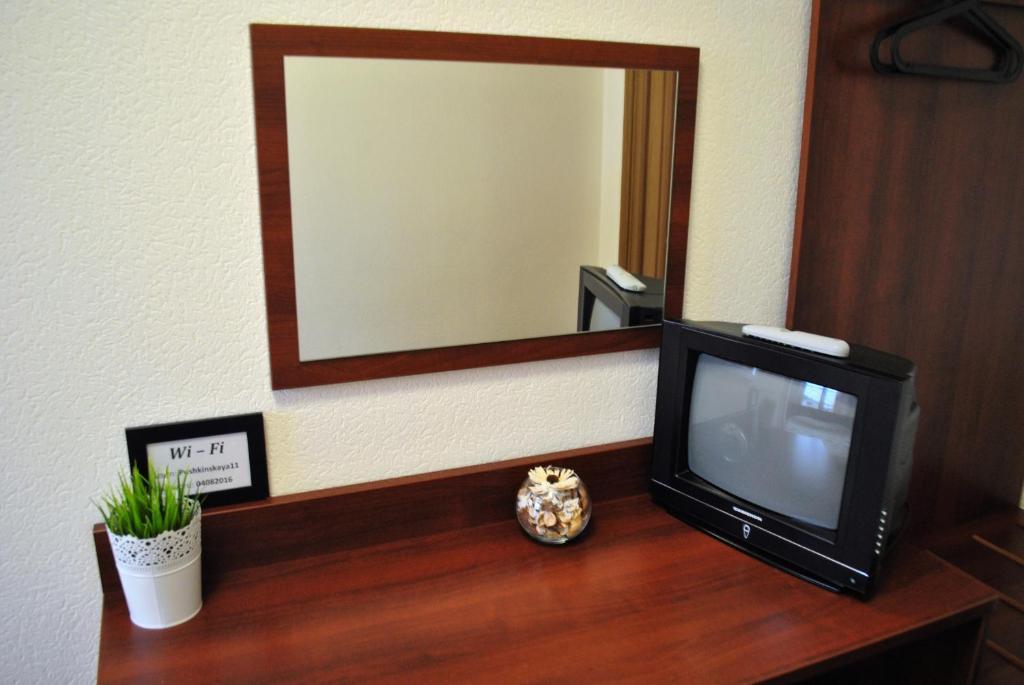 Телевизор и/или развлекательный центр в Brave