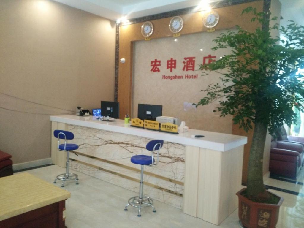 Hongshen Hotel