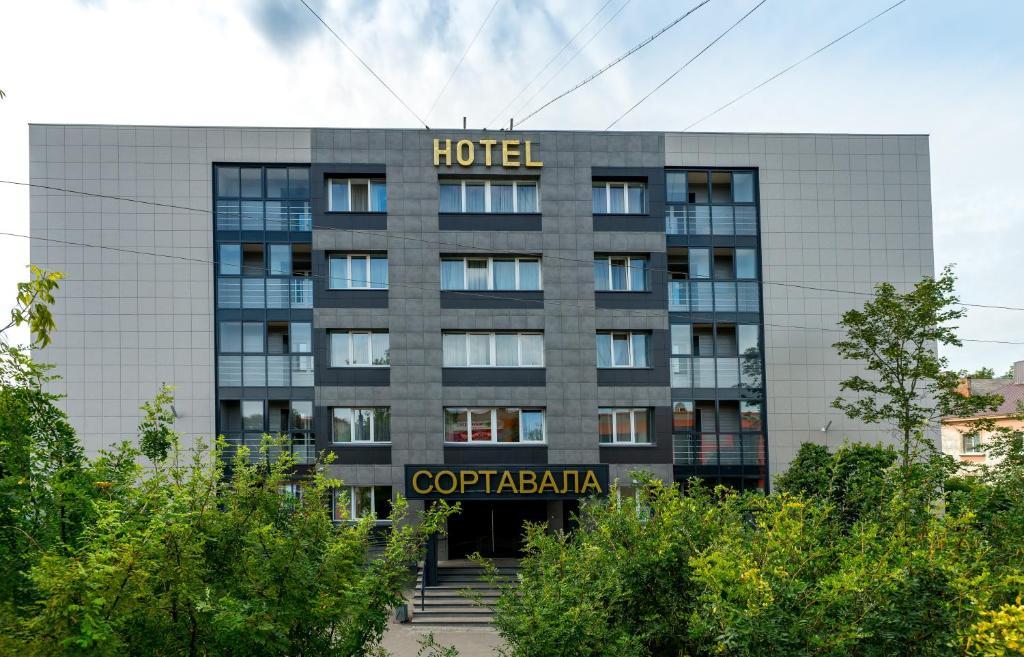 Hotel Sortavala