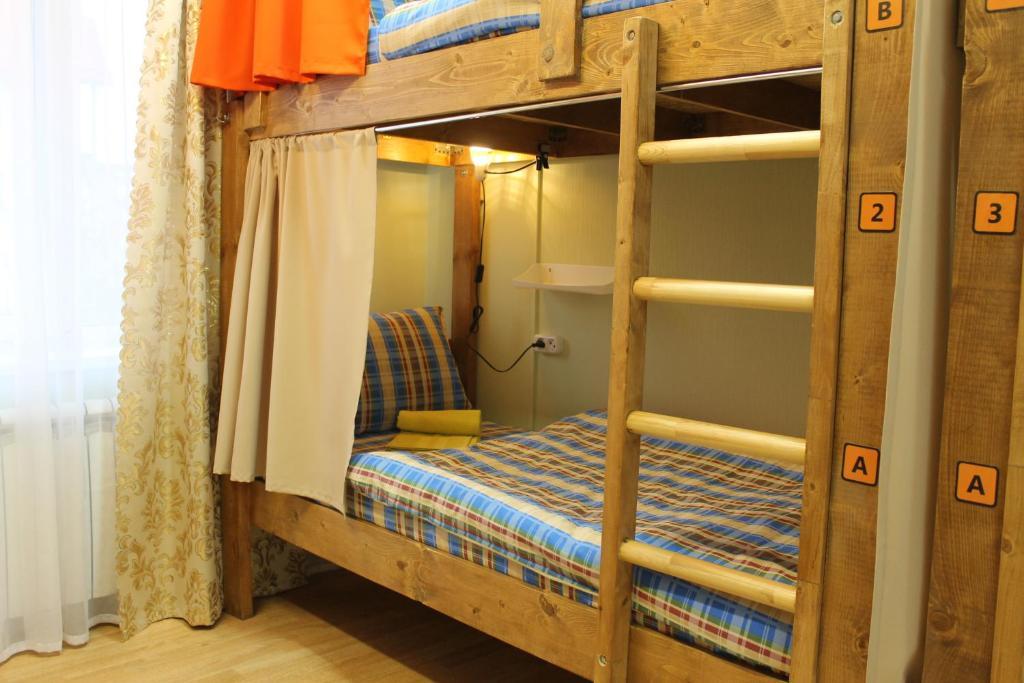 Hostel Noviy Gorod