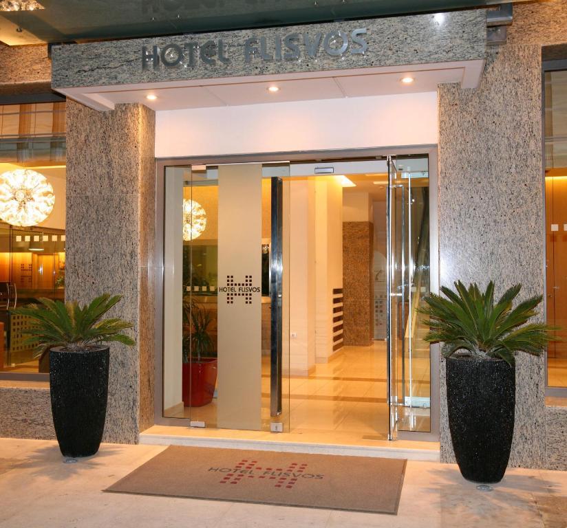 Η πρόσοψη ή η είσοδος του Hotel Flisvos