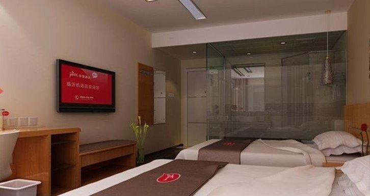 Thank Inn Chain Hotel Anhui Anqing Congyang Hubin Road
