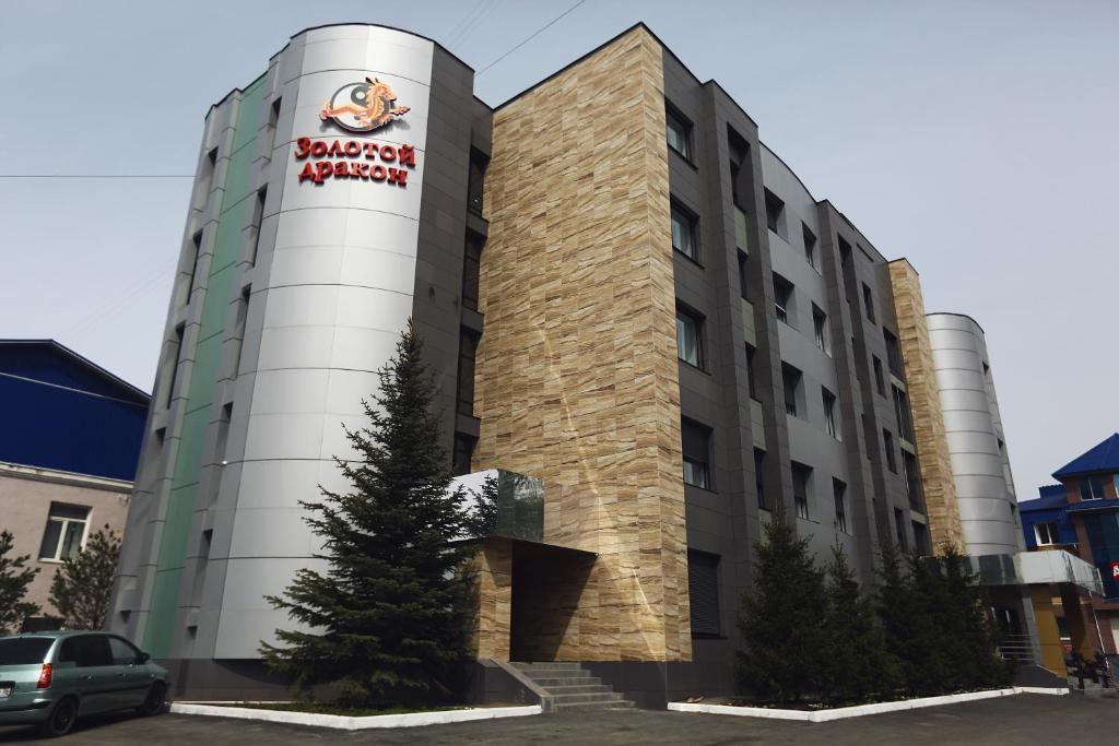 Гостиницы оренбурге на в час стоимость хабаровск часа стоимость киловатт