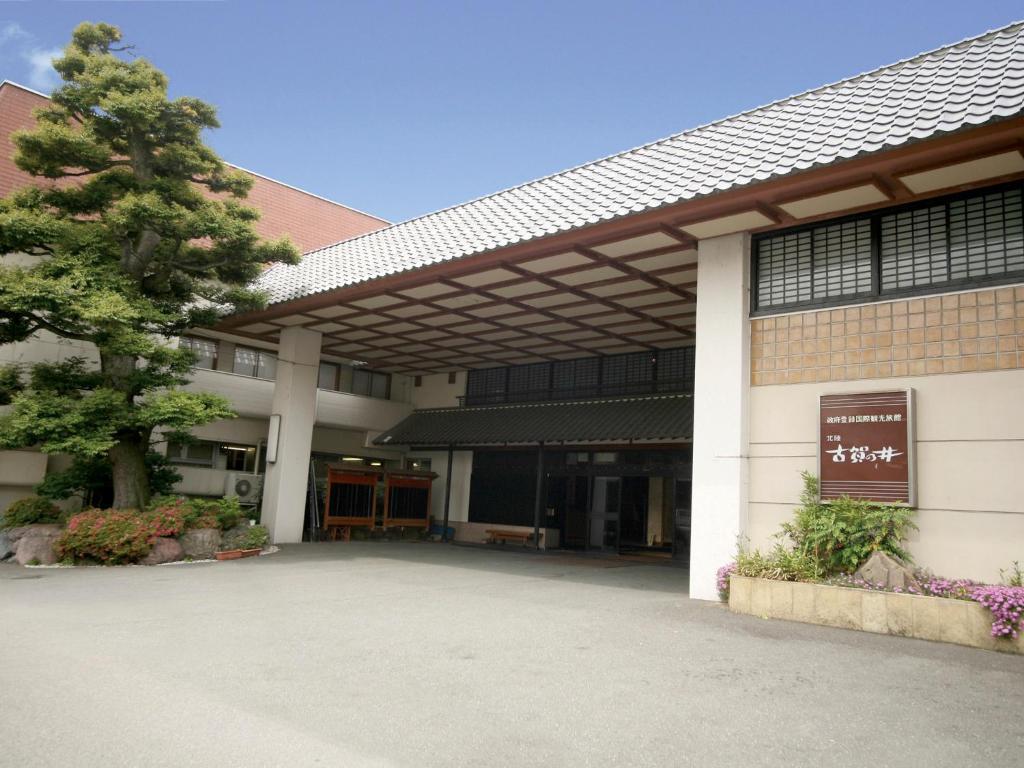 료칸 건물