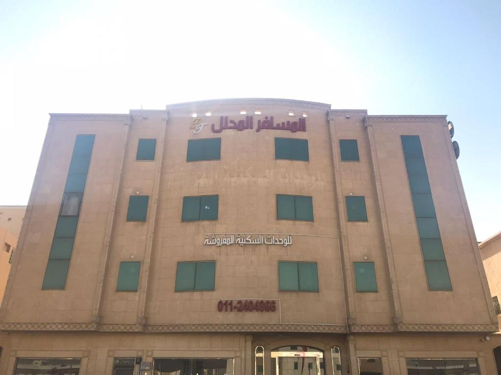 Almakan Almosafer Hotel 106 الرياض 11