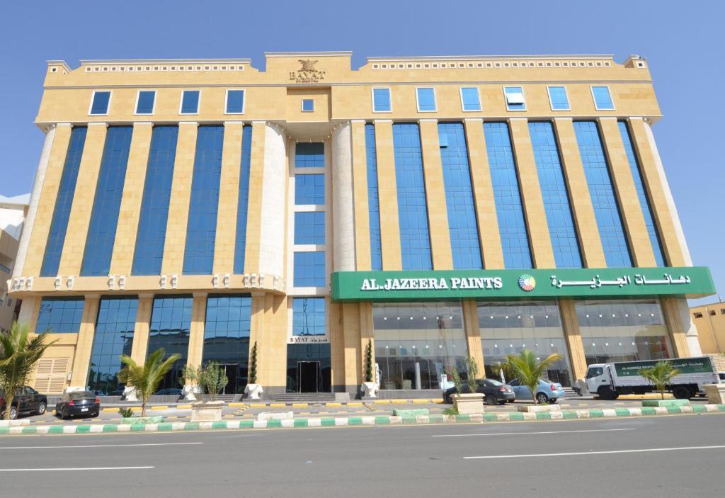 شقق فندقية Bayat Suites السعودية محايل عسير Booking Com