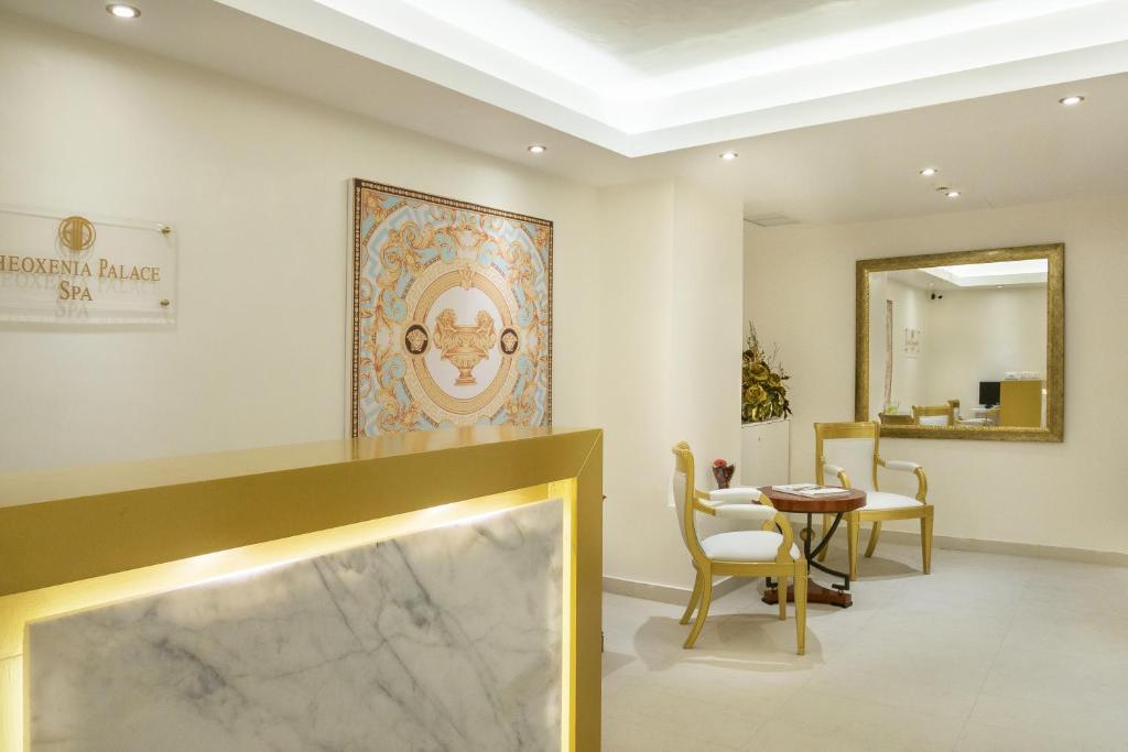 Ο χώρος του λόμπι ή της ρεσεψιόν στο Theoxenia House Hotel