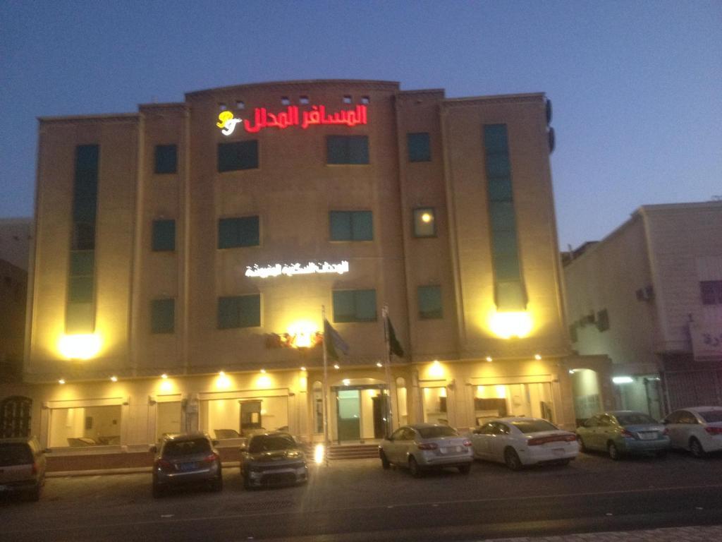 Almakan Almosafer Hotel 106 الرياض