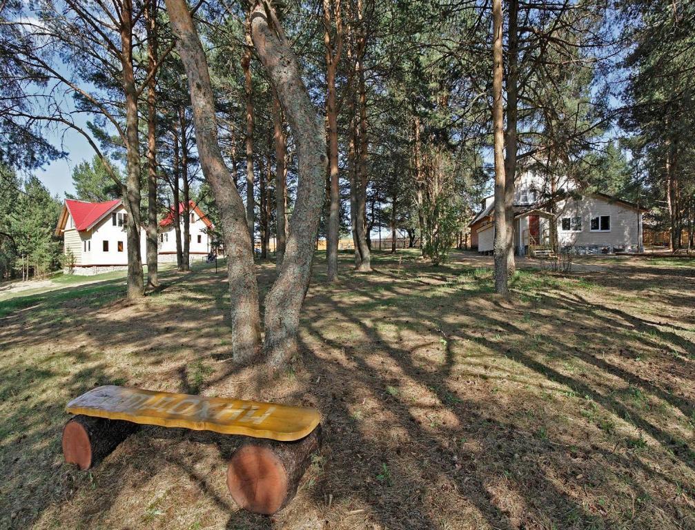 Сад в База отдыха Екатерининская слобода