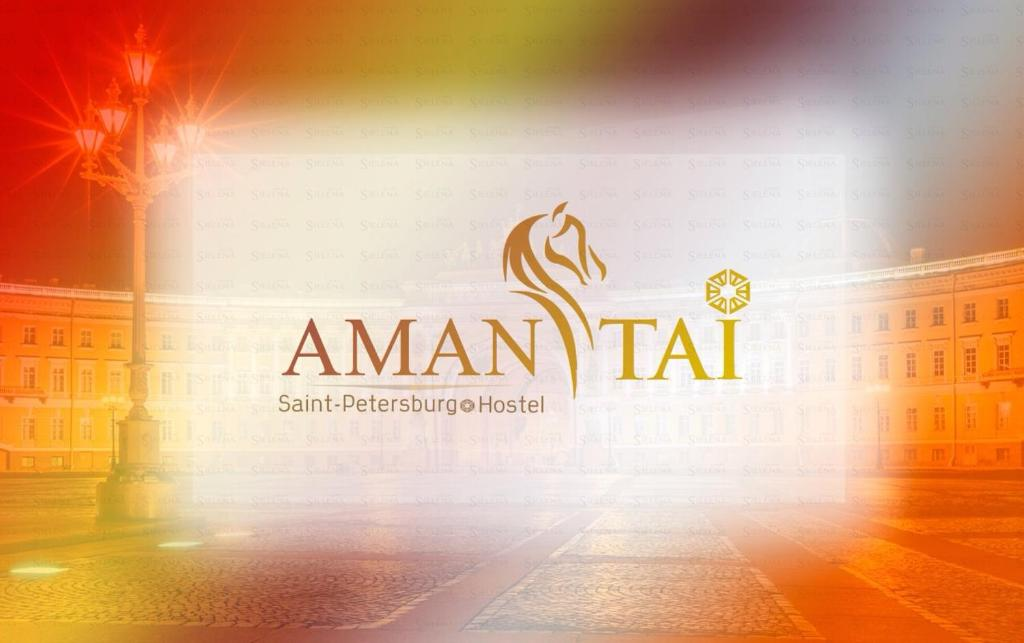 Hotel Amantai
