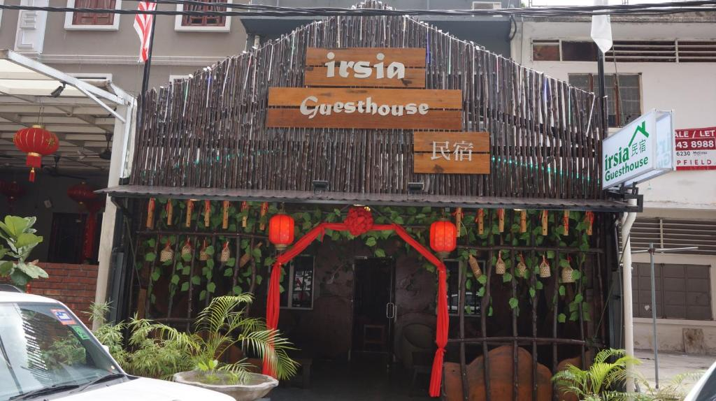 Irsia Guesthouse