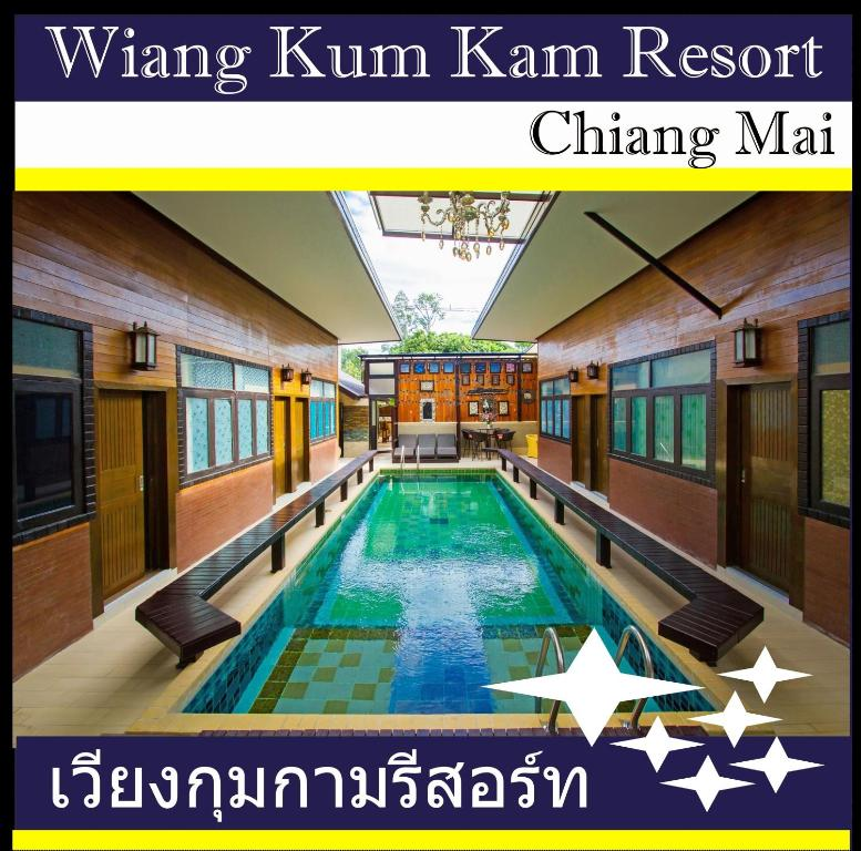 The swimming pool at or close to Wiang Kum Kam Resort