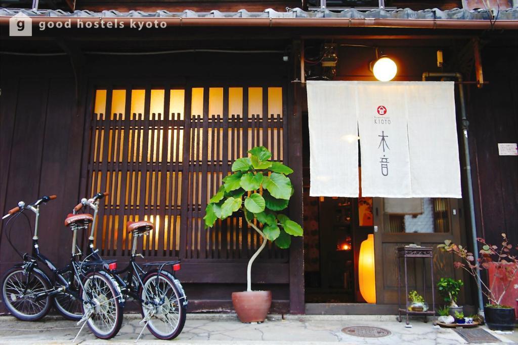 Kyoto Kioto