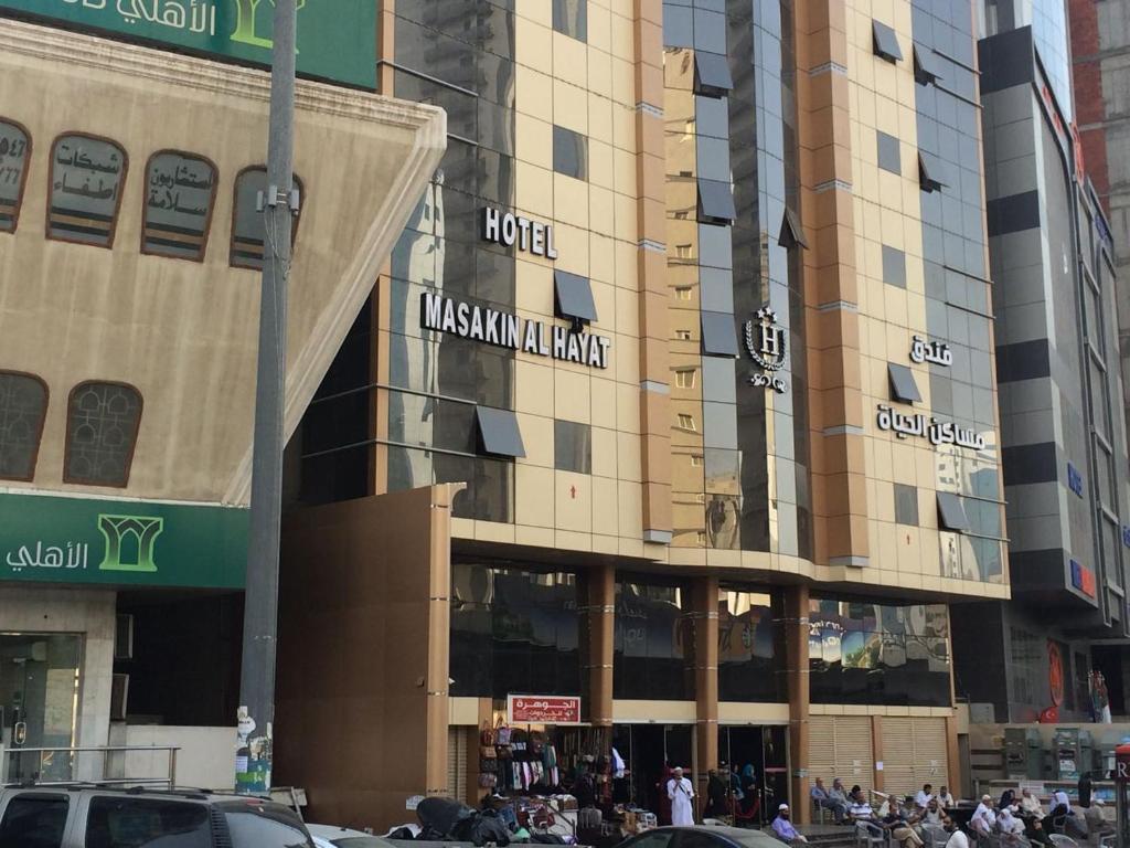 فندق مساكن الحياة الششة السعودية مكة المكرمة Booking Com