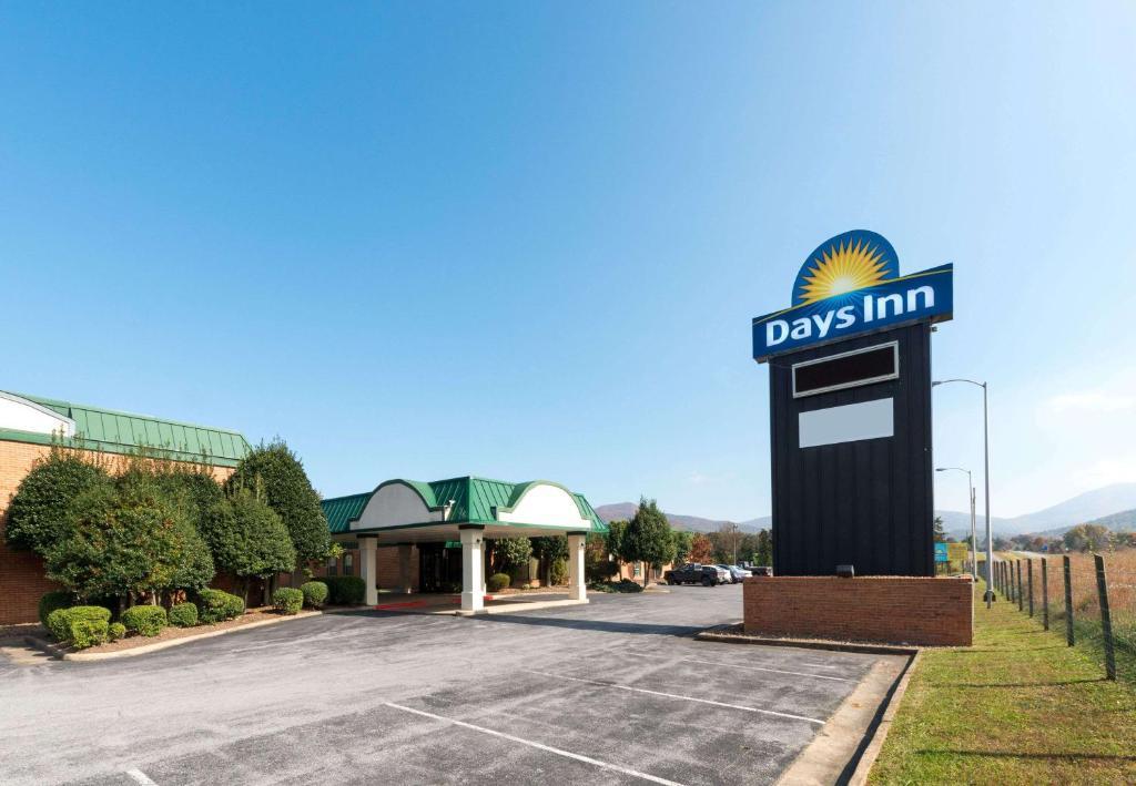 Days Inn by Wyndham Luray Shenandoah