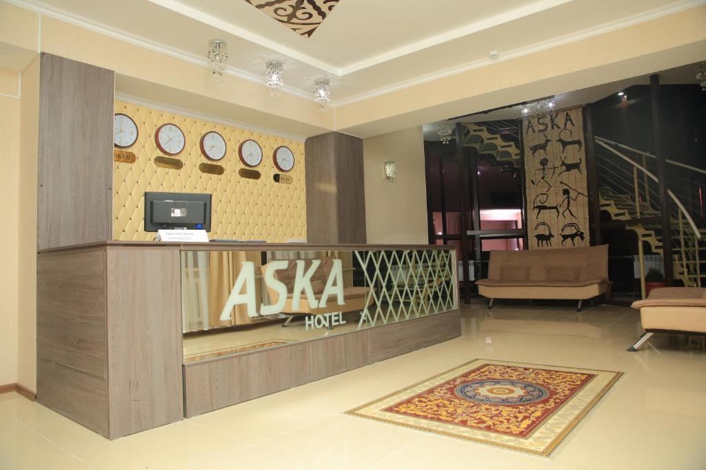 Лобби или стойка регистрации в Aska Hotel