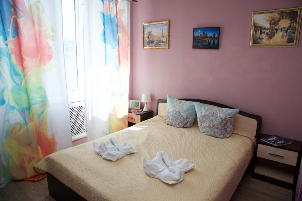 Кровать или кровати в номере WHY NOT